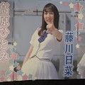 Photos: 藤川日菜・高原ひとみ・堀川知華卒業公演0002