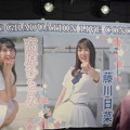 Photos: 藤川日菜・高原ひとみ・堀川知華卒業公演0003