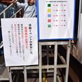 Photos: 神鉄トレインフェスティバル(2019)0049