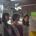 Photos: 神鉄トレインフェスティバル(2019)0144