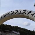 Photos: 神鉄トレインフェスティバル(2019)0150