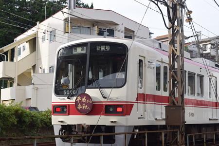 神鉄トレインフェスティバル(2019)0173