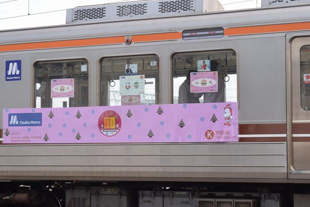 Photos: 阪急秋のレールウェイフェスティバル(2019)0004