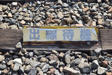 阪急秋のレールウェイフェスティバル(2019)0096