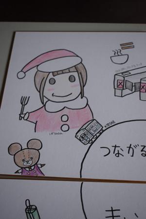 クリスマス献血呼びかけ運動(2019)0019