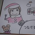 Photos: クリスマス献血呼びかけ運動(2019)0019