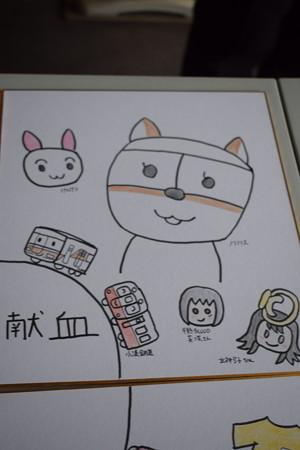 クリスマス献血呼びかけ運動(2019)0020