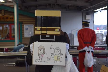 クリスマス献血呼びかけ運動(2019)0053