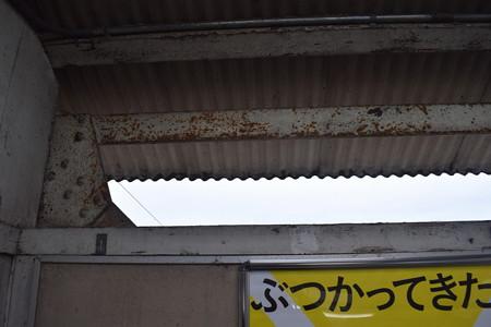 粉河駅の写真0011