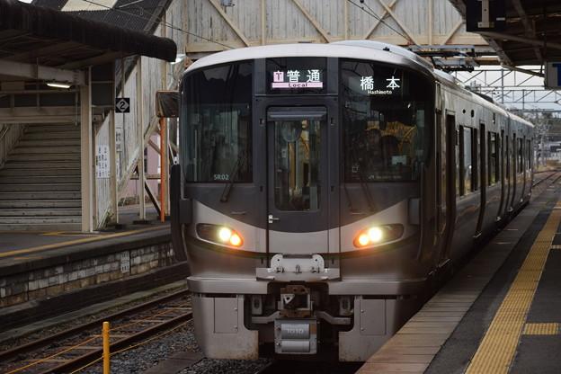 粉河駅の写真0046