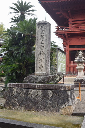 粉河寺の写真0001