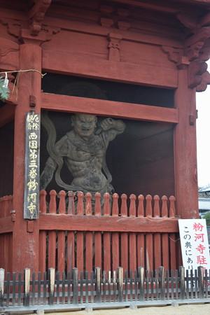 粉河寺の写真0011