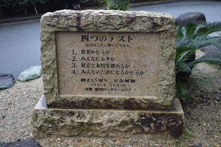 粉河寺の写真0012