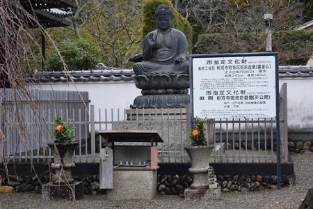 粉河寺の写真0025