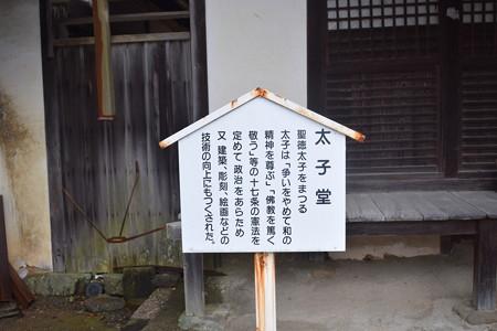 粉河寺の写真0028