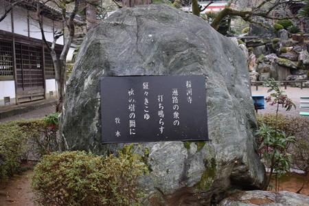 粉河寺の写真0045