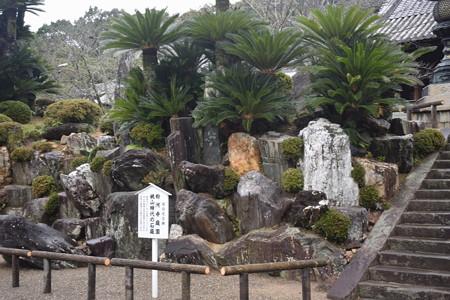 粉河寺の写真0048