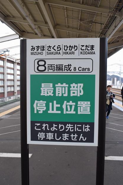 姫路駅の写真0112