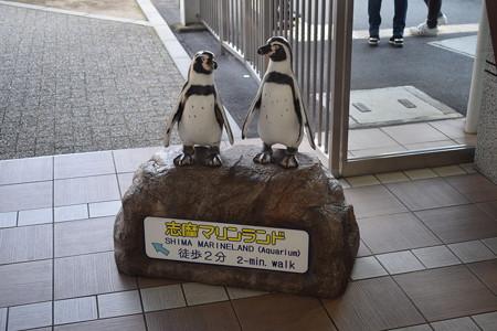賢島駅の写真0108