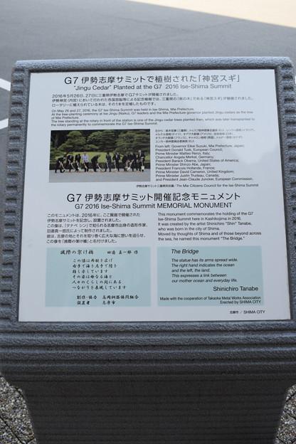 賢島駅の写真0109