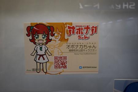 谷上駅の写真0319