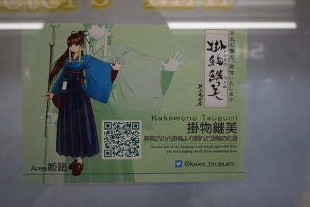 谷上駅の写真0323