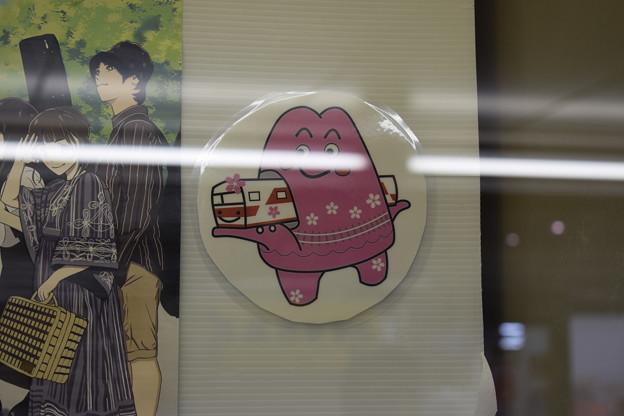Photos: 谷上駅の写真0343