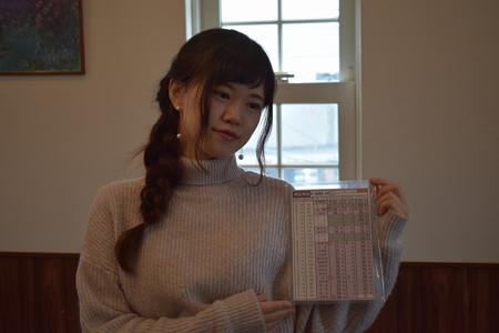 minori撮影会(20200208)0069