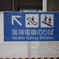 深江駅の写真0002
