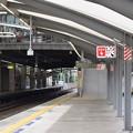 ユニバーサルシティ駅の写真0002