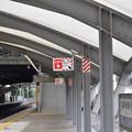 ユニバーサルシティ駅の写真0003