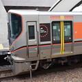 ユニバーサルシティ駅の写真0008