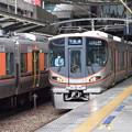 ユニバーサルシティ駅の写真0010
