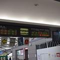 Photos: ユニバーサルシティ駅の写真0012