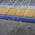 ユニバーサルシティ駅の写真0013