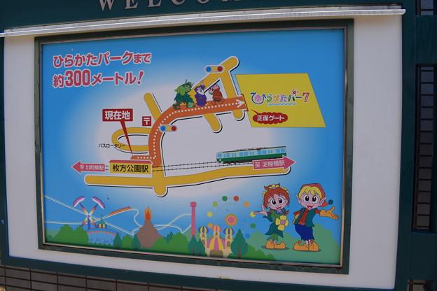 枚方公園駅の写真0002