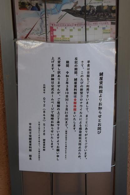 枚方公園駅の写真0005