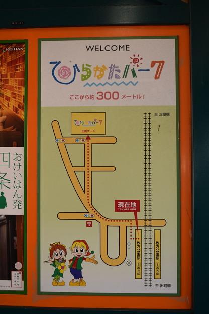 枚方公園駅の写真0006
