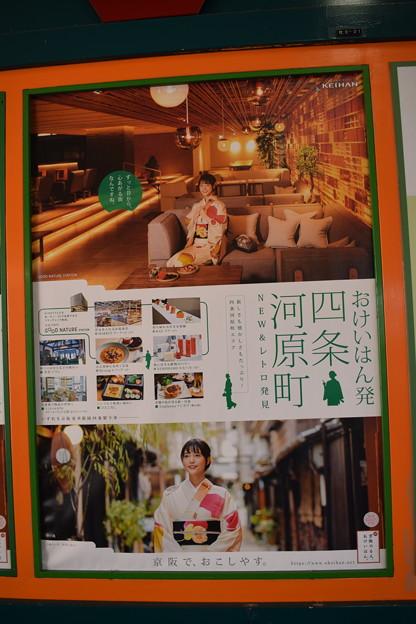 枚方公園駅の写真0007