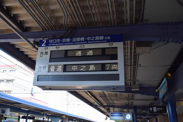 枚方公園駅の写真0008
