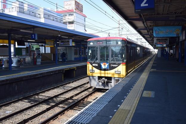 枚方公園駅の写真0010