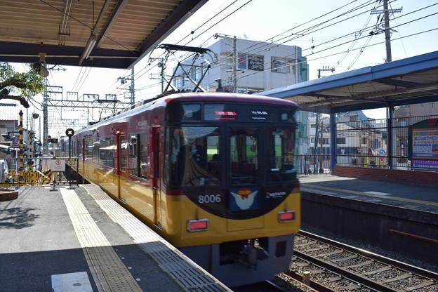 枚方公園駅の写真0012