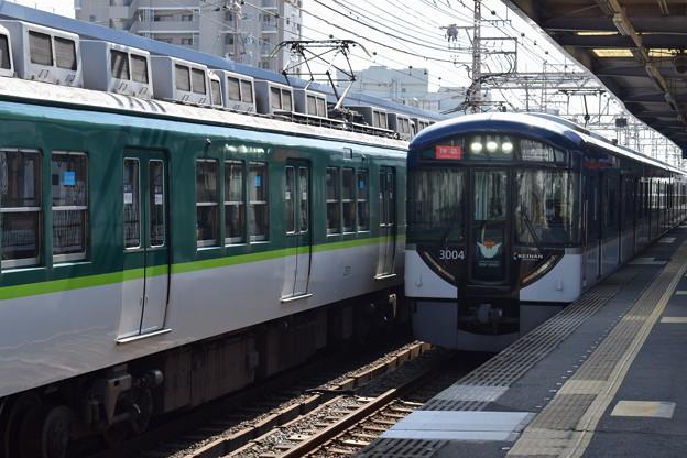枚方公園駅の写真0013