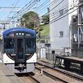 Photos: 枚方公園駅の写真0014