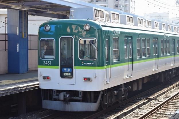 枚方公園駅の写真0015