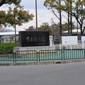 Photos: 淀駅の写真0001