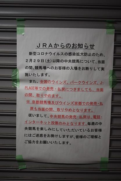 淀駅の写真0002