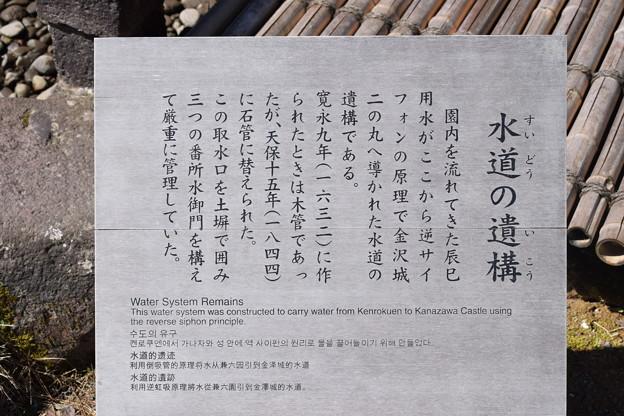 金沢城・兼六園の写真0047