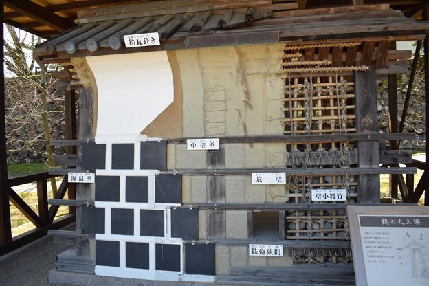 金沢城・兼六園の写真0153