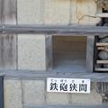 Photos: 金沢城・兼六園の写真0154